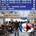 Авиакомпания Norwegian Air Shuttle прилетела в аэропорт Борисполь
